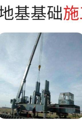 桩基工程施工过程中遇到哪些质量事故让你印象深刻?