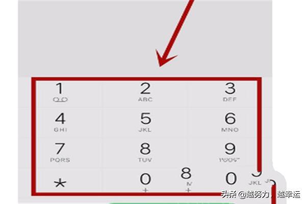 中国移动人工服务电话是多少,移动10086怎么转人工?