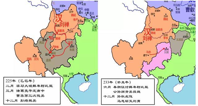 三国地图,蜀汉的疆域面积只比曹魏略小,东吴的地盘甚至比曹魏还大点(图3)