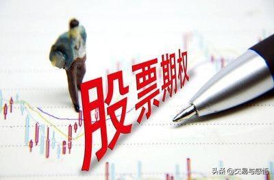 博彩概念股票:炒股和赌博有区别吗?