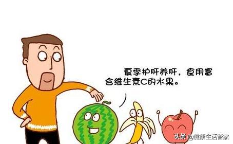 夏季养肝的有哪些养生知识?插图
