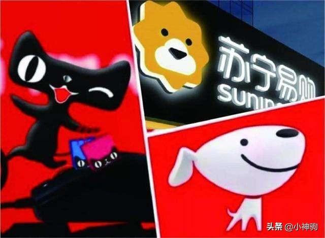 你会在天猫、苏宁、京东哪个平台购物,有什么优势,为什么?