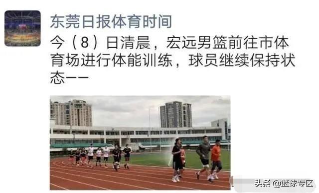 随着CBA开赛时间的临近,广东男篮近期都有什么