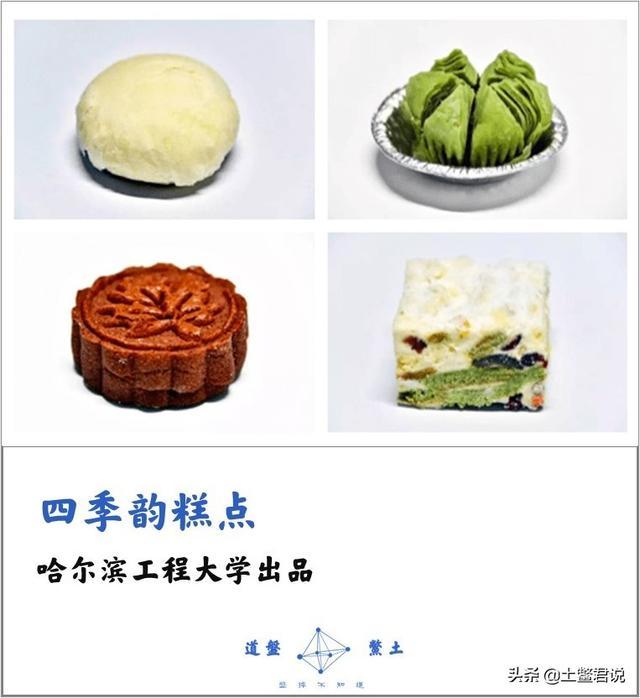 荣诚月饼官网(荣诚月饼怎么样)