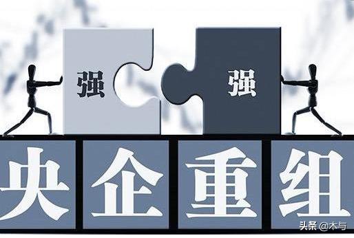 央企与国企的区别,国企和央企有什么区别吗?