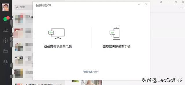 怎么恢复删除的微信消息记录?手机微信聊天记录删除了怎么恢复