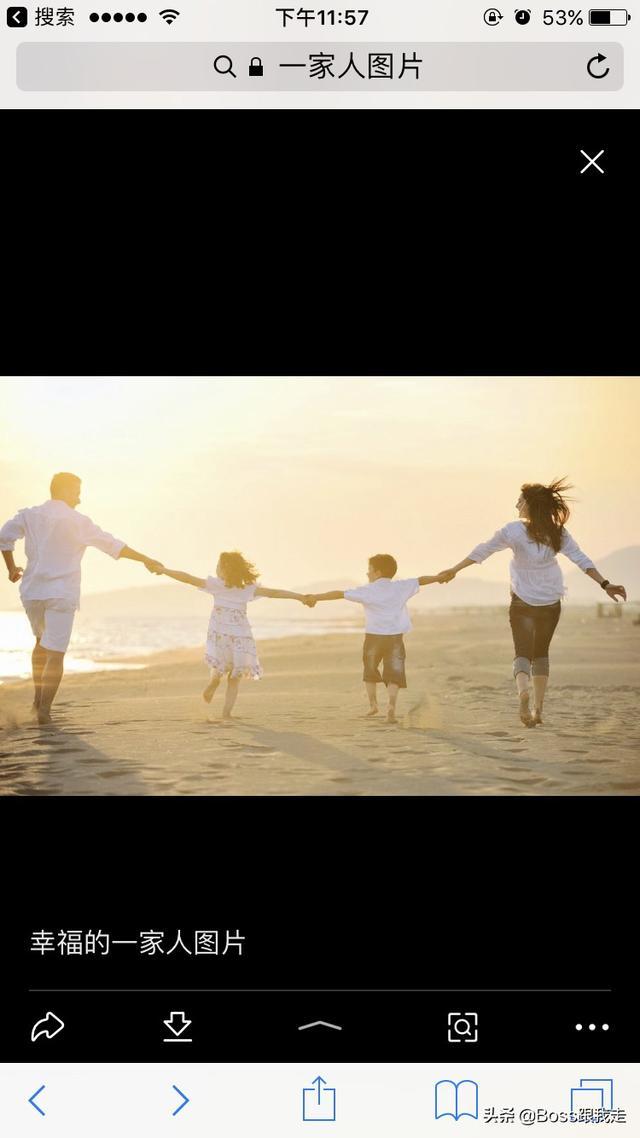 男朋友长辈送自己礼物,男方家长第一次见女方父母送什么好?