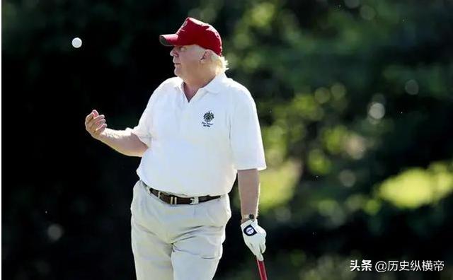 特朗普打高尔夫是公款吗 特朗普打高尔夫不戴口