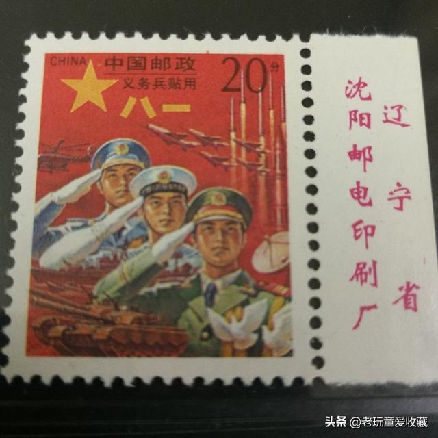 天猫精选新中国旧币值邮票中国邮票年册价格新中国邮票中,图案错误的有哪些?你知道吗?
