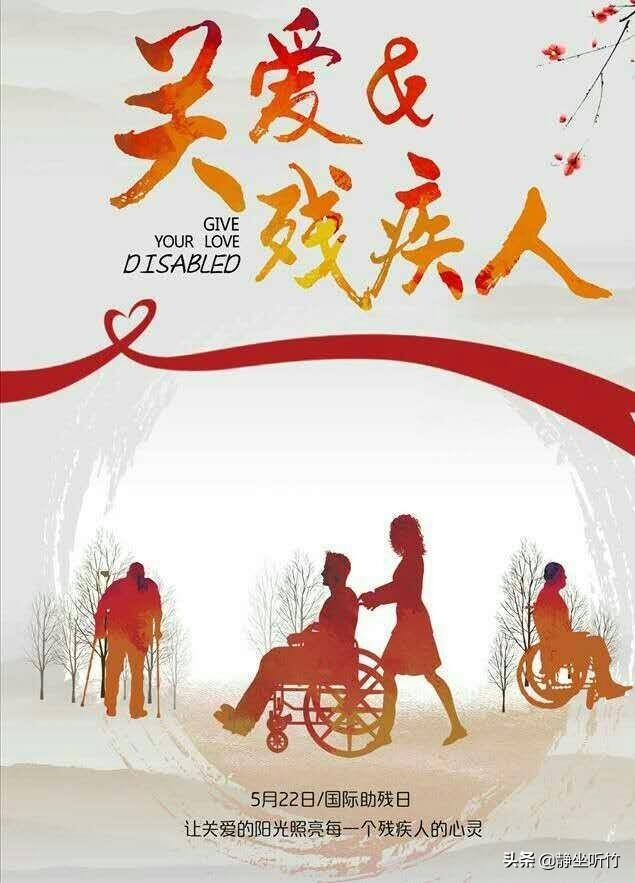 上海大唐盲人按摩招聘信息:男盲人做什么工作