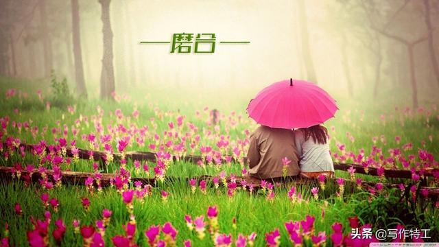 51交友 :解读情感密码,你会通过哪种途径找到真爱?