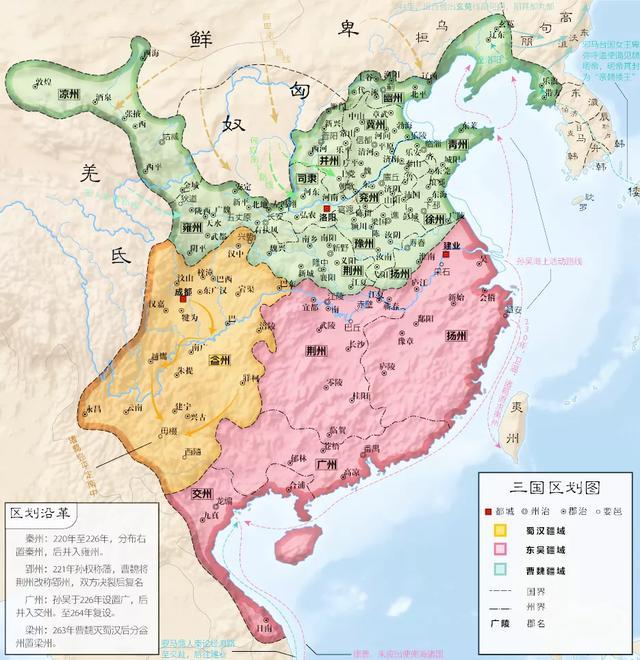 三国地图,蜀汉的疆域面积只比曹魏略小,东吴的地盘甚至比曹魏还大点(图1)
