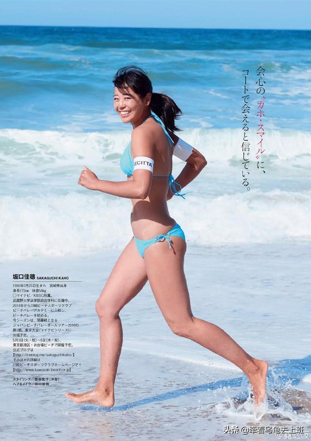 小海棠全国论坛 :身材比例不完美,怎样选既性感又显腿长的泳衣?