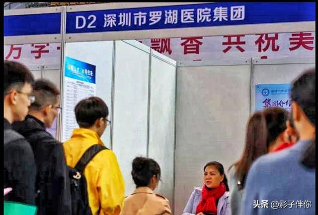深圳62家医院招聘5873人,传递了什么信号。你怎么看?