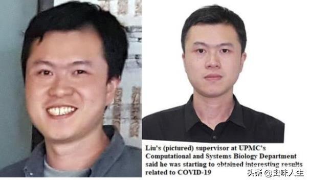 美华裔学者刘兵正突破新冠病毒5月2日被暗杀怎么