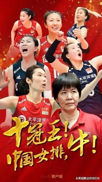 刚刚,中国女排勇夺五冠王,谁是最大的功劳?