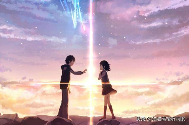 动漫里你见过最好听的人名是什么?除了《你的名字》外,还有哪些好看的日本动漫电影?