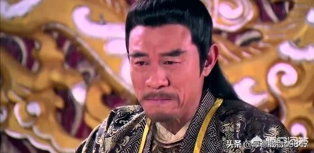 大唐灭亡后,他们相聚在地府,你觉得唐高祖李渊第一个要抽的人是谁?
