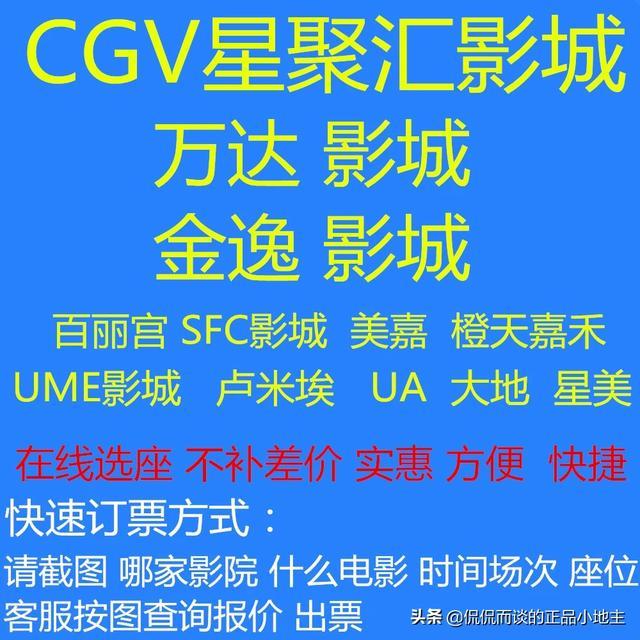 武汉的光谷、汉阳的四新及杨春湖,哪里买房最好?