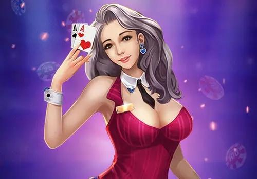 为什么有人会收各类棋牌的输钱号