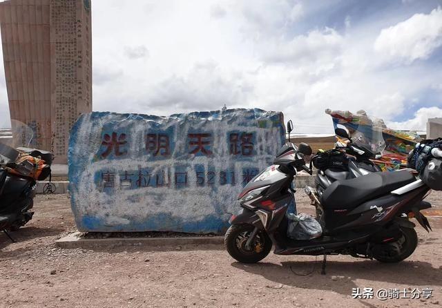 摩托车照片,介绍几款适合骑行川藏线的摩托?