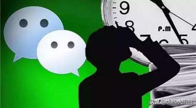 关闭朋友圈效果:微信关闭朋友圈,好友还能看到我的状态吗?