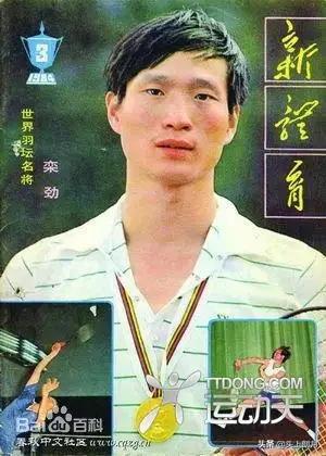 摩登6官网注册中国羽毛球史上十大最杰出的运动员有谁?(图1)