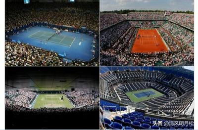 为什么一个网球世界冠军就称大满贯图1