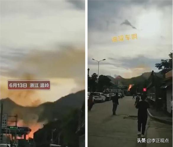 浙江台州温岭油罐车爆炸原因 浙江温岭油罐车突