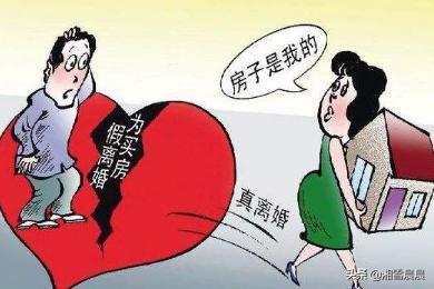 复婚程序(复婚程序复杂吗)