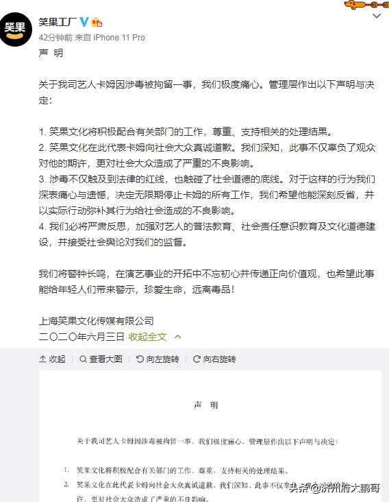 广州本土疫情感染链增至96人 :这些年你捡过的漏都有哪些?