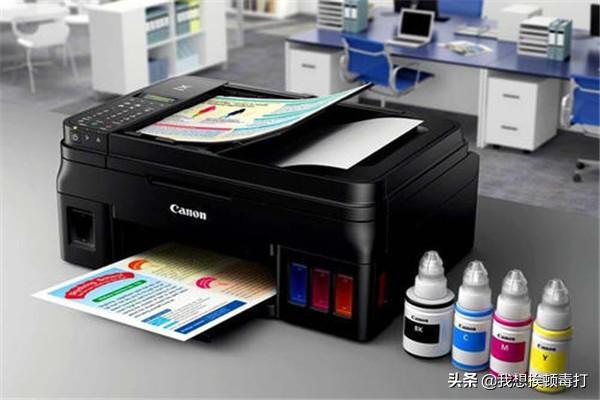 佳能打印机怎么清零(佳能打印机怎么清零复位)