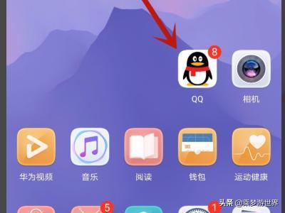 手机qq背憬图片全景,如何更换QQ空间全屏背景图?