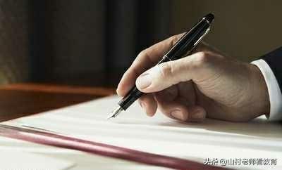 初中语文作文写作技巧有哪些要点?