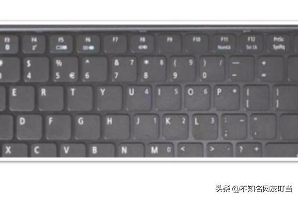 笔记本键盘突然全部失灵的解决办法?:win10笔记本键盘全部没反应