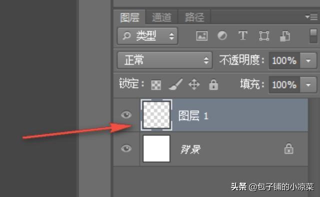 photoshop怎样画直线?直线怎样改颜色?(photoshop怎么画直线)