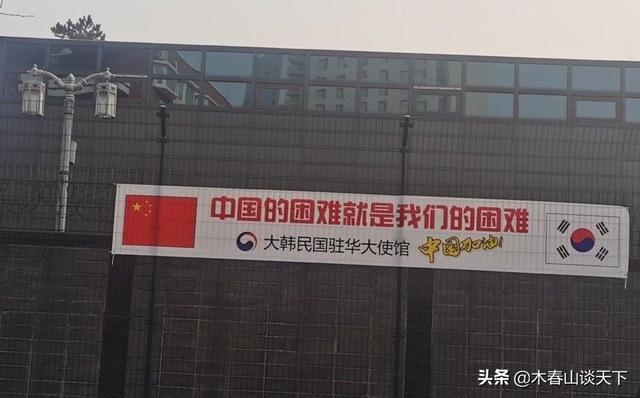 全球新冠疫情爆发,中国在疫情防控方面的成绩