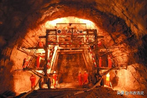 我们打了上千公里的隧道,曾经意外发现过什么大的矿藏吗?