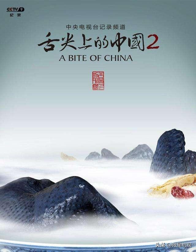 中国饮食文化在地理方面有什么特点?