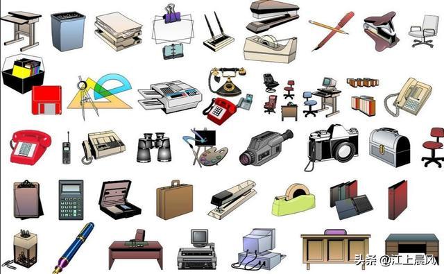 办公用品网站建设市场定位(办公用品一站式批发)