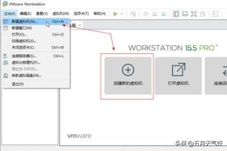 VMware Workstation 15如何安装windows 7/10?