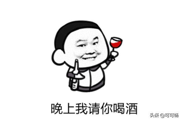 喝酒搞笑感悟的句子?(图1)