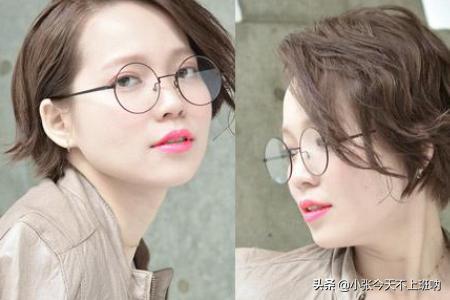 墨镜女头像,女生戴什么颜色的太阳镜好看?