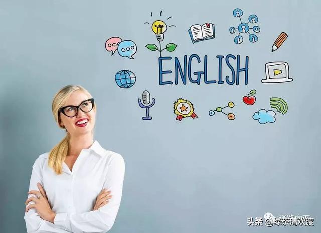 英语专业毕业后可以从事什么职业?