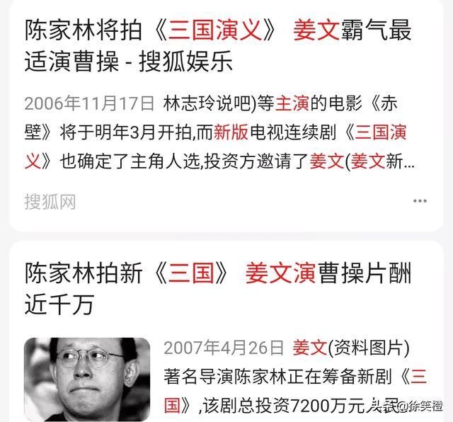 耽误四年耗资7亿,姜文张黎死磕《曹操》能否为历史剧正名?
