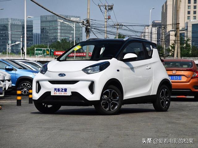 新能源电动车情人节礼物,电动车新能源十大品牌有哪些?