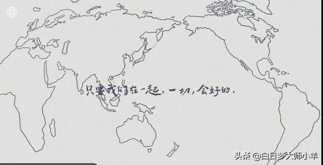 武汉解封,春天来了,用一首歌表达你此时的心情是什么?(图3)