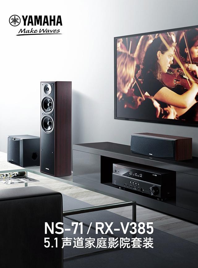 想买套音响,目的听听音乐(纯爱好非专业)和看看欧美大片啥的,价位在一万左右,有哪些推荐?