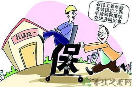 工地农民工老了退休了生活会有保障吗?