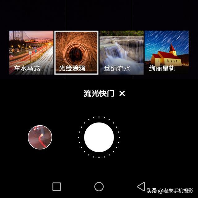 手机怎样拍蹦起来的照片?